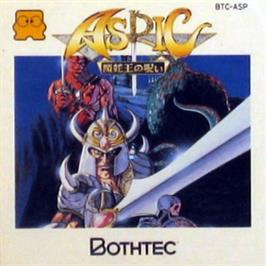 Box cover for Aspic - Majaou no Noroi on the Nintendo Famicom Disk System.