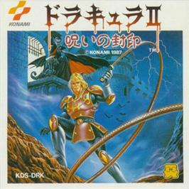 Box cover for Dracula II - Noroi no Fuuin on the Nintendo Famicom Disk System.