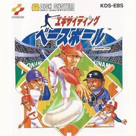 Box cover for Exciting Baseball on the Nintendo Famicom Disk System.