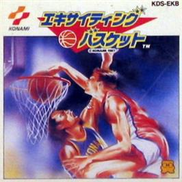 Box cover for Exciting Basket on the Nintendo Famicom Disk System.