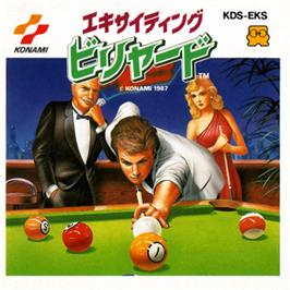 Box cover for Exciting Billiard on the Nintendo Famicom Disk System.