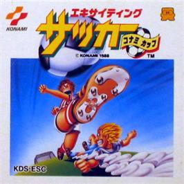 Box cover for Exciting Soccer - Konami Cup on the Nintendo Famicom Disk System.