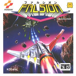 Box cover for Falsion on the Nintendo Famicom Disk System.