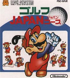 Box cover for Family Computer Golf Japan Course on the Nintendo Famicom Disk System.