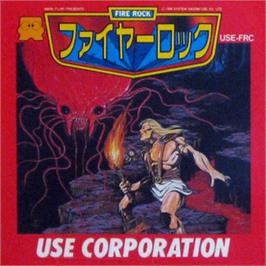 Box cover for Fire Rock on the Nintendo Famicom Disk System.