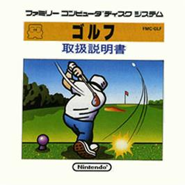 Box cover for Golf on the Nintendo Famicom Disk System.