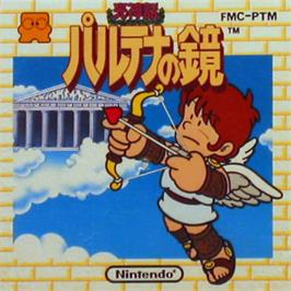 Box cover for Hikari Shinwa - Parthenon no Kagami on the Nintendo Famicom Disk System.