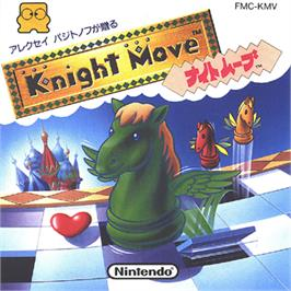 Box cover for Knight Move on the Nintendo Famicom Disk System.