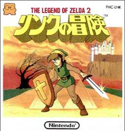 Box cover for Legend of Zelda 2, The - Link no Bouken on the Nintendo Famicom Disk System.