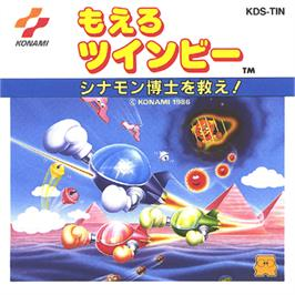 Box cover for Moero TwinBee - Cinnamon Hakase wo Sukue! on the Nintendo Famicom Disk System.
