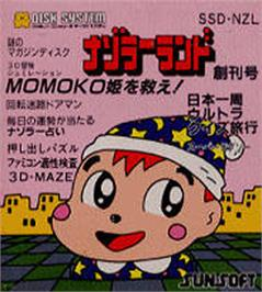 Box cover for Nazoraa Land Soukan Gou on the Nintendo Famicom Disk System.