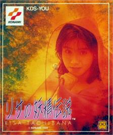 Box cover for Risa no Yousei Densetsu on the Nintendo Famicom Disk System.
