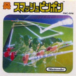 Box cover for Smash Ping Pong on the Nintendo Famicom Disk System.