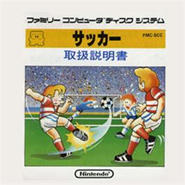 Box cover for Soccer on the Nintendo Famicom Disk System.