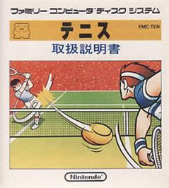 Box cover for Tennis on the Nintendo Famicom Disk System.