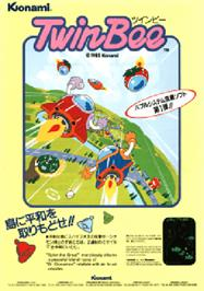 Box cover for TwinBee on the Nintendo Famicom Disk System.