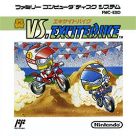 Box cover for Vs. Excitebike on the Nintendo Famicom Disk System.