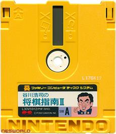 Artwork on the Disc for Tanigawa Kouji no Shougi Shinan II - Meijin heno Michi on the Nintendo Famicom Disk System.