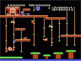 In game image of Donkey Kong Jr. on the Nintendo Famicom Disk System.