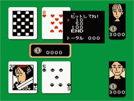 In game image of Hayama Reiko no Date de Blackjack on the Nintendo Famicom Disk System.