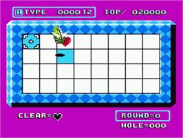 In game image of Knight Move on the Nintendo Famicom Disk System.