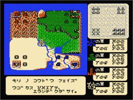 In game image of Neunzehn on the Nintendo Famicom Disk System.