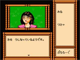 In game image of Risa no Yousei Densetsu on the Nintendo Famicom Disk System.