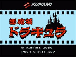 Title screen of Akumajou Dracula on the Nintendo Famicom Disk System.