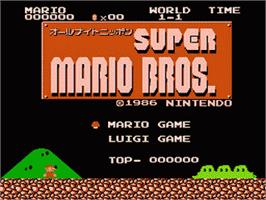 Title screen of All Night Nippon Super Mario Brothers on the Nintendo Famicom Disk System.