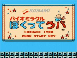 Title screen of Bio Miracle Bokutte Upa on the Nintendo Famicom Disk System.