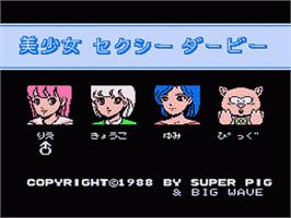 Title screen of Bishoujo Sexy Derby on the Nintendo Famicom Disk System.
