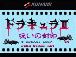 Title screen of Dracula II - Noroi no Fuuin on the Nintendo Famicom Disk System.