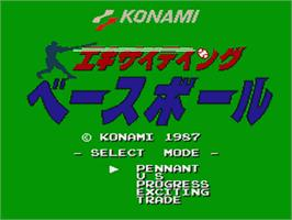 Title screen of Exciting Baseball on the Nintendo Famicom Disk System.