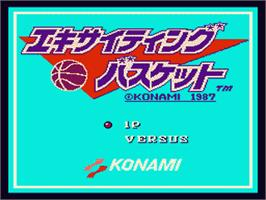 Title screen of Exciting Basket on the Nintendo Famicom Disk System.