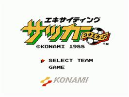 Title screen of Exciting Soccer - Konami Cup on the Nintendo Famicom Disk System.