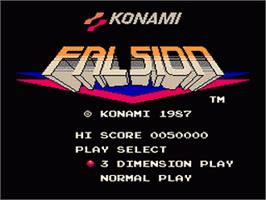 Title screen of Falsion on the Nintendo Famicom Disk System.