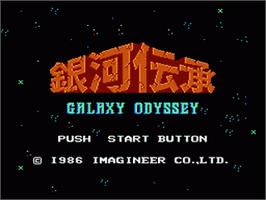 Title screen of Ginga Denshou - Galaxy Odyssey on the Nintendo Famicom Disk System.