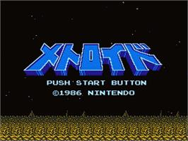 Title screen of Metroid on the Nintendo Famicom Disk System.