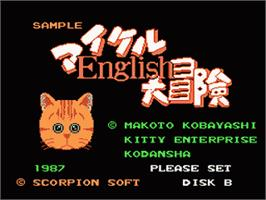 Title screen of Michael English Daibouken on the Nintendo Famicom Disk System.
