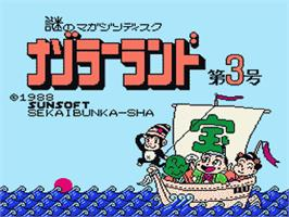 Title screen of Nazoraa Land Dai 3 Gou on the Nintendo Famicom Disk System.
