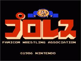 Title screen of ProWres - Famicom Wrestling Association on the Nintendo Famicom Disk System.