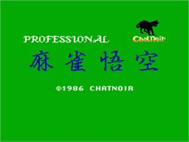 Title screen of Professional Mahjong Gokuu on the Nintendo Famicom Disk System.