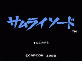 Title screen of Samurai Sword on the Nintendo Famicom Disk System.