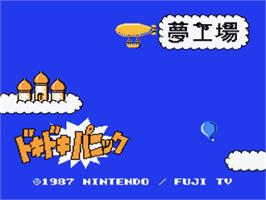 Title screen of Yume Koujou Doki Doki Panic on the Nintendo Famicom Disk System.