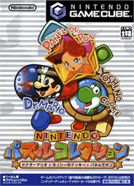 Box cover for Nintendo Puzzle Collection on the Nintendo GameCube.