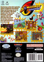 Box back cover for Bomberman Generation on the Nintendo GameCube.