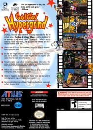 Box back cover for Go! Go! Hypergrind on the Nintendo GameCube.
