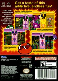 Box back cover for Puyo Pop Fever on the Nintendo GameCube.