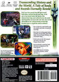 Box back cover for SoulCalibur 2 on the Nintendo GameCube.