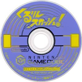 Artwork on the CD for Kururin Squash on the Nintendo GameCube.